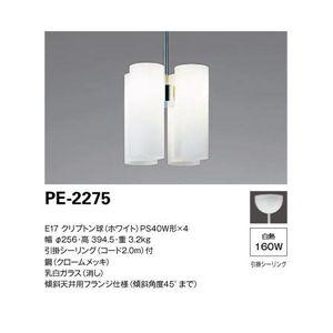 山田照明 ペンダント ペンダントライト Simple+ PE-2275