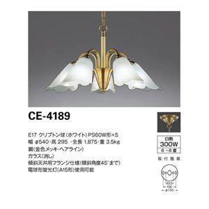 山田照明 シャンデリア Neo Felice CE-4189