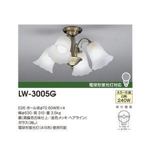 山田照明 シャンデリア Vispera White LW-3005G