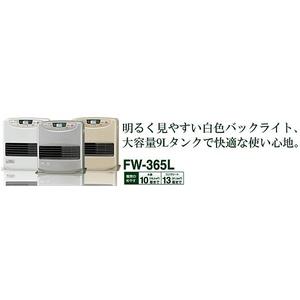 ダイニチ工業 石油ファンヒーター 【木造10畳/コンクリート13畳】 FW-365L(W) ウォームホワイト