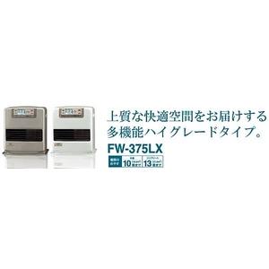 ダイニチ工業 石油ファンヒーター 【木造10畳/コンクリート13畳】 FW-375LX(W) パールホワイト