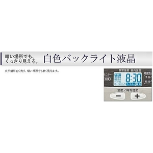 ダイニチ工業 石油ファンヒーター 【木造12畳/コンクリート16畳】 FW-465L(N) プラチナゴールド