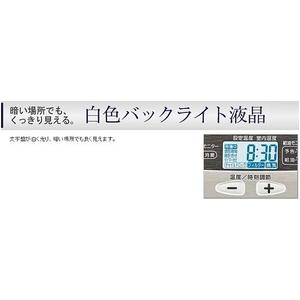 ダイニチ工業 石油ファンヒーター 【木造12畳/コンクリート16畳】 FW-465L(S) プラチナシルバー