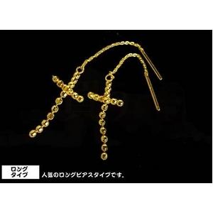 純金ピアス【ドレープクロス】24K サスペンダータイプ ゴールドピアス !