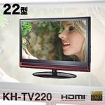 22インチ液晶テレビ