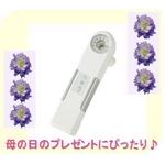 【母の日ギフト】携帯イオンスチーマー『ナノジェット』 ※注文〆切日:4/30※