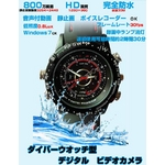 【小型カメラ】30m防水仕様 ダイバーウオッチ型(時計型)ビデオカメラ HD画質 800万画素