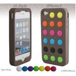 Ai-Style Series iPhone4 シリコンケース Type Swap【Ai4-Swap-Brown】ブラウン