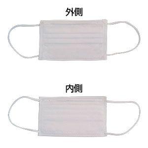 【子供・女性用マスク】3層上織布マスク 50枚セット