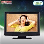 ORION 26型地デジ液晶テレビ LD26V-D70