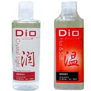 Dio フィギュア | ポケモン - ピカチュウ フィギュアの通販 by とも|ポケモンならラクマ