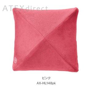 ATEX(アテックス) 家庭用電気マッサージ器 ルルド マッサージクッション AX-HL148pk / ピンク