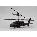 3chジャイロ搭載ヘリR/C 戦闘ヘリ シコルスキー CH-60