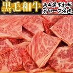 【お歳暮用 のし付き(名入れ不可)】A4・A5等級のみ黒毛和牛肩ロース焼き肉用1kg