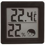 O-257BK 小さいデジタル温湿度計 ブラック