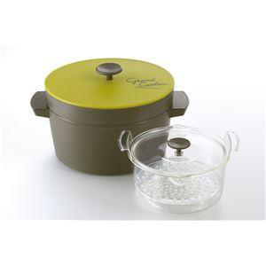 電子レンジ専用保温調理鍋 Grand Cooker (グランクッカー) グリーン RE-1527