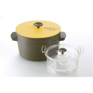 電子レンジ専用保温調理鍋 Grand Cooker (グランクッカー) イエロー RE-1528