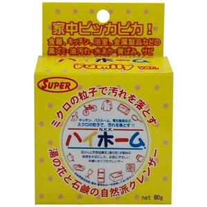 万能クリーナー ハイホーム ファミリー80g×【6個セット】