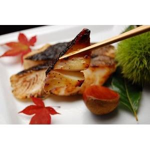 【のし付き(名入れ不可) お歳暮用】漬け魚本舗 特選西京漬け詰合せ18切入り