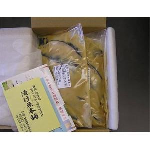 【お中元用 のし付き(名入れ不可)】漬け魚本舗 銀だら・かれい西京漬け10切セット