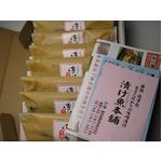 【お歳暮用 のし付き(名入れ不可)】漬け魚本舗 特選西京漬け詰合せ7切入り