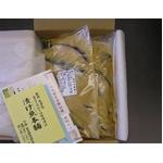 【お歳暮用 のし付き(名入れ不可)】漬け魚本舗 銀だら・さけ西京漬け10切セット