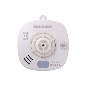 HOCHIKI ホーチキ 火災警報器 無線連動タイプ 熱式 SS-FK-10HCT1