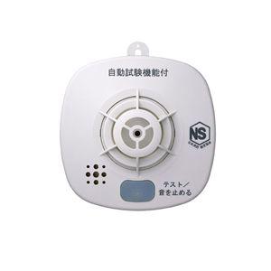 HOCHIKI ホーチキ 火災警報器 熱式 SS-FH-10HCP