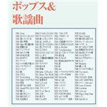 ON STAGE(オンステージ) 専用追加曲チップ 特選100曲入りチップ 2010年ポップス中心 PKST3