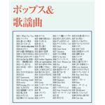 ON STAGE(オンステージ) 専用追加曲チップ 特選100曲入りチップ 2011年ポップス中心 PKST5