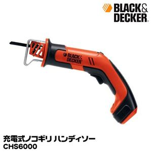 BLACK&DECKER(ブラック&デッカー) 充電式ノコギリ ハンディソー CHS6000
