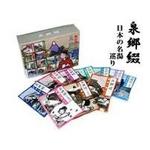 入浴剤 泉郷綴<日本の名湯巡り>(10包入り)日本を代表する温泉10ヶ所の入浴剤