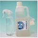 除菌洗水AG+ 2リットル(スプレーボトルセット)