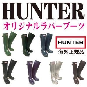 【HUNTER】オリジナルラバーブーツ/シルバー/UK4