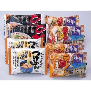 北海道港町ラーメン味くらべセット(みそ・しょうゆ・辛みそ・つけめん)