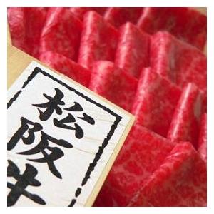 【証明書付き】最高級松阪牛特選すき焼き用赤身もも肉【A5等級限定】3〜4人前