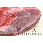 【証明書付き】最高級松阪牛霜降りすき焼き用肩ロース【A5等級限定】3〜4人前