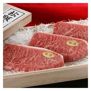 松阪牛イチボステーキ ギフト 100g×3枚 松阪牛最高ランクのA5等級・証明書付・桐箱にてお届け