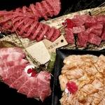 【松阪牛&黒毛和牛】焼肉パーティーセット匠 650g 4?5名様用