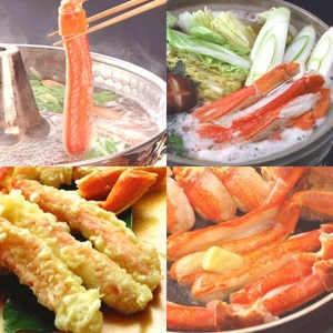 生ズワイ脚カニしゃぶ かにしゃぶ、かにすき、天ぷら、バター焼き