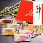 【お中元用 のし付き(名入れ不可)】「漬魚三彩」8切入【焼津水産ブランド認定】