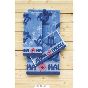 ホヌ柄(無撚糸スチームシャーリング+アップリケ刺繍) バスタオル ブルー 【10枚セット】