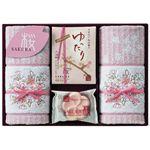 桜 吹雪 (ウォッシュタオル2枚・フェイスタオル1枚 ・石鹸1個・入浴剤3袋)
