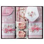 桜 吹雪(ミニタオル1枚・ウォッシュタオル1枚 ・フェイスタオル1枚・石鹸2個・入浴剤3袋)