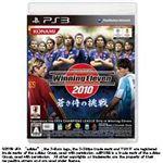 PS3 コナミ ワールドサッカー ウイニングイレブン 2010 蒼き侍の挑戦