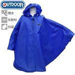 OUTDOOR キッズレインポンチョ(130) 50000111 ブルー