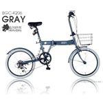 HEAVENs カラフル折畳自転車 BGC-K206-GY グレイ