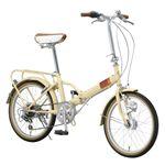 Raychell 折畳自転車 MHD-206R-IV アイボリー