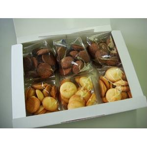 【訳あり】ふぞろい米粉クッキー