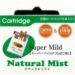 電子タバコ Natural Mist カートリッジ 5本入り(スーパーマイルド)
